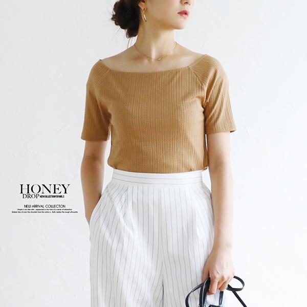 honey-creeper(ハニークリーパー)商品画像9988801