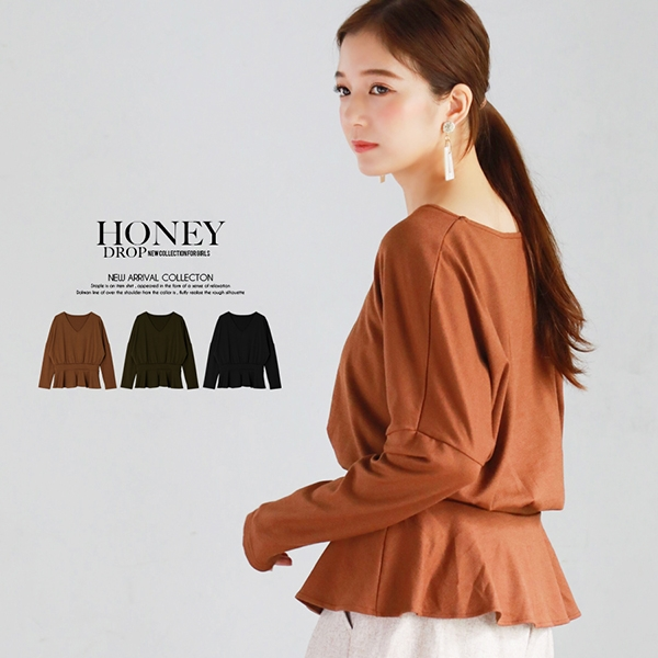 honey-creeper(ハニークリーパー)商品画像9988901
