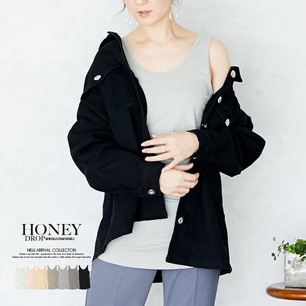 honey-creeper(ハニークリーパー)商品画像9993901