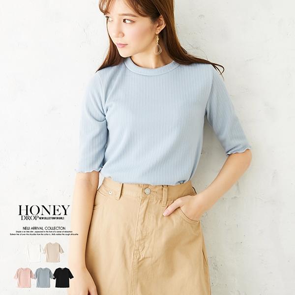 honey-creeper(ハニークリーパー)商品画像9994001