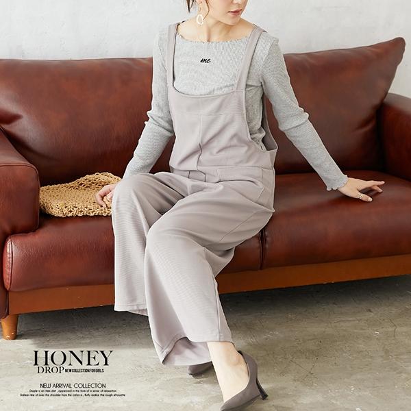 honey-creeper(ハニークリーパー)商品画像9994501