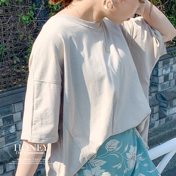【2020春夏新作】ドロップショルダーオーバーTシャツ/トップス/韓国製
