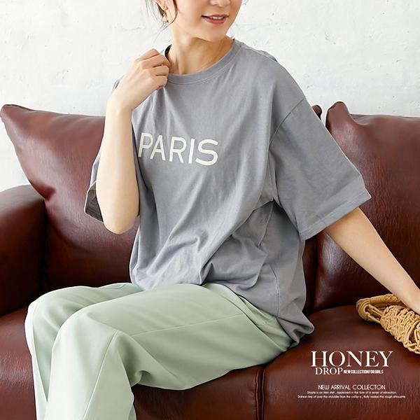 【予約8月上旬】【2020春夏新作】両面ロゴ入オーバーTシャツ/PARIS/トップス/韓国