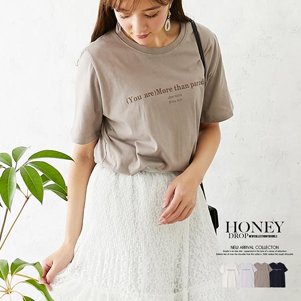 【2020春夏新作】ロゴ入半袖Tシャツ/(You are)Morethanparadise/トップス/韓国製