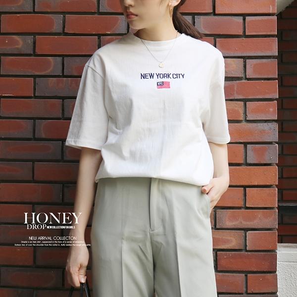 honey-creeper(ハニークリーパー)商品画像9997301