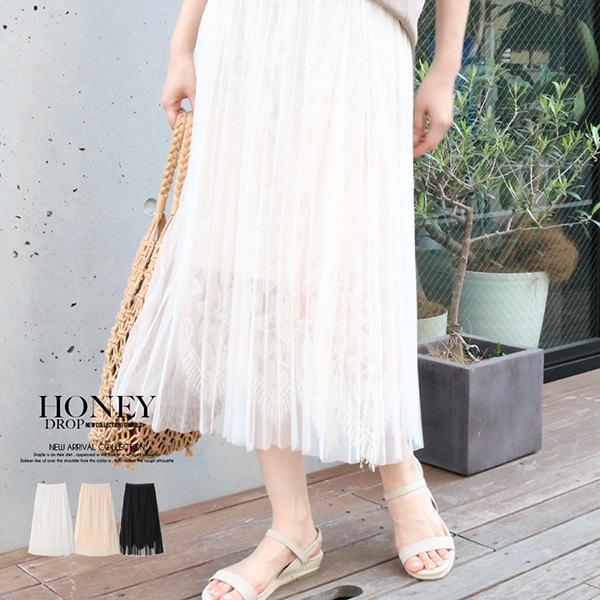 【予約4月下旬】【2020春夏新作】チュールレースプリーツスカート