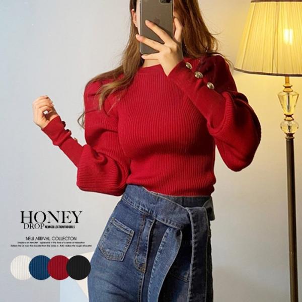 honey-creeper(ハニークリーパー)商品画像H2107386