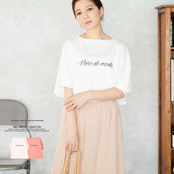【セール】スリットフレア袖ロゴTシャツ-9Q
