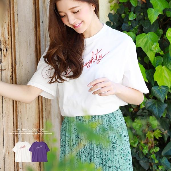 【セール】刺繍ロゴTシャツ-9Q/TT00