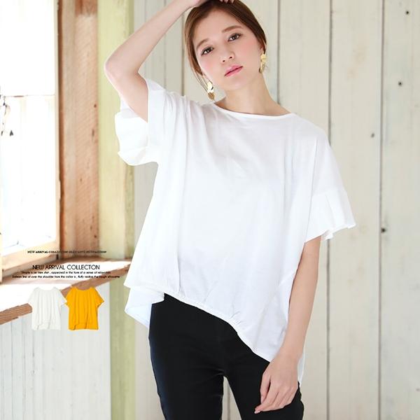 【セール】バックリボンオーバーTシャツ-9Q/TT00/524/tn
